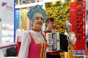2020海丝之路(中国·宁波)文化和旅游博览会开幕
