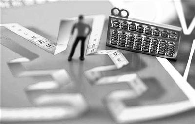 年内250家企业IPO募资3223.34亿元 高科技企业占比超七成