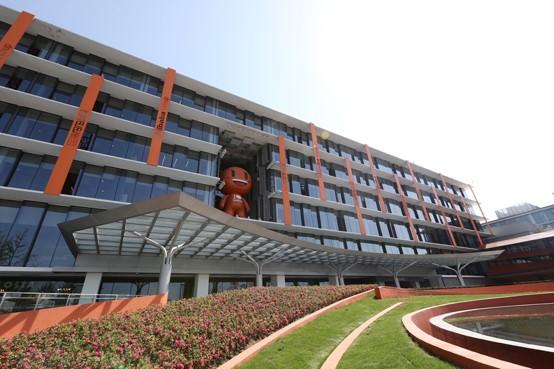 阿里巴巴集团收入同比增长38%至人民币1,614.56亿元