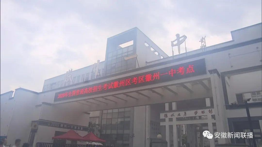 李锦斌在黄山市督导检查时强调:进入实战状态坚决打赢防汛救灾硬