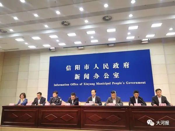 8名发热乘客在河南信阳机场下机,核酸检测结果公布!
