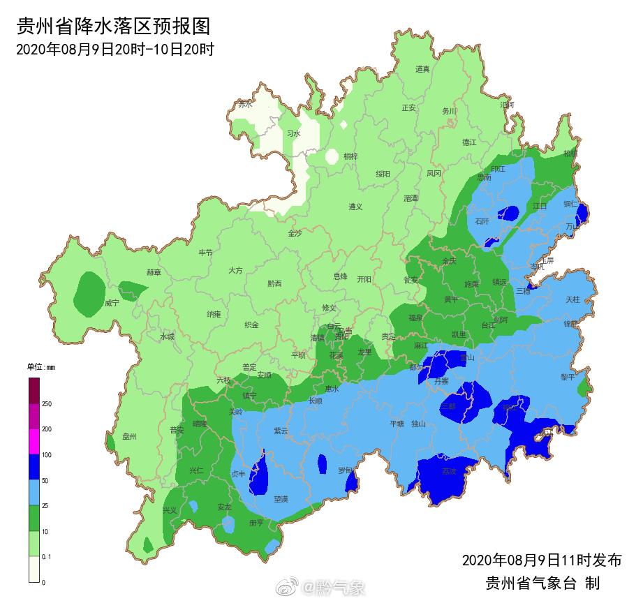 多地暴雨雷电天气 贵州继续发布暴雨及强对流预报