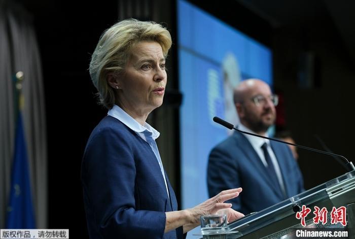 欧盟贸易委员职位出现空缺 冯德莱恩称可能改组