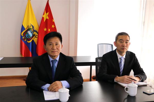 中国驻厄瓜多尔大使:美方个别政客散布政治病毒,挑拨离间中厄友好关系