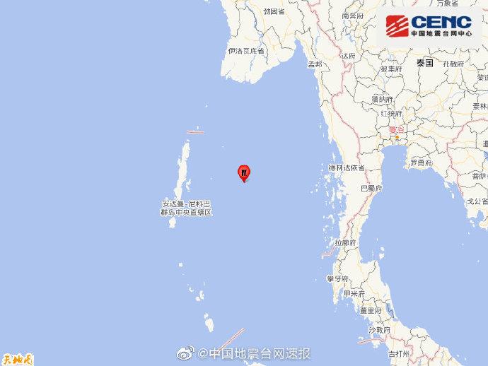 apple developer account:印度安达曼群岛区域发生6.1级地震,震源深度10千米 第1张