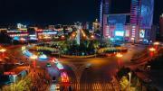 ChangchunSummerFestival Openedat WorldSculpturePark
