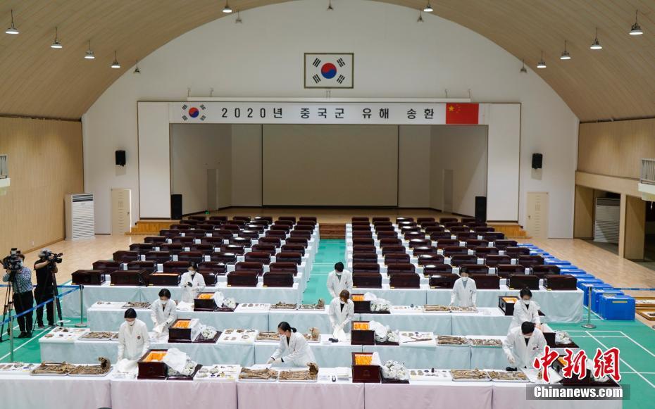 中韩举行第七批在韩中国人民志愿军烈士遗骸装殓仪式