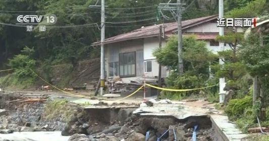 allbetgaming代理:日本暴雨已致70人殒命 27个府县发生山体塌方