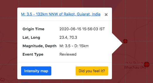 allbet下载:印度古吉拉特邦卡奇县24小时内发生三次稍微地震 第1张