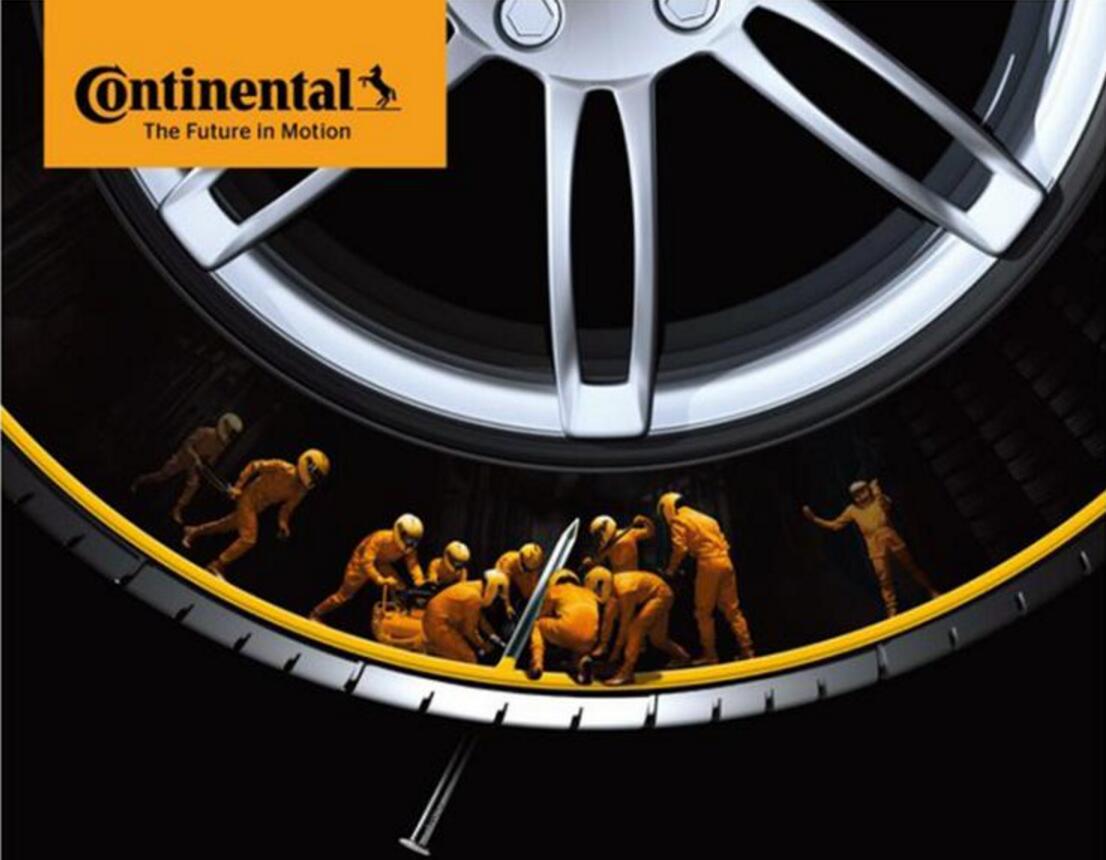马牌轮胎:ContiSeal™自修补技术轮胎产品在合肥生产基地实现本土化量产
