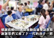 韩国瑜:政策会有挫败、错误此时的协助更令人感动