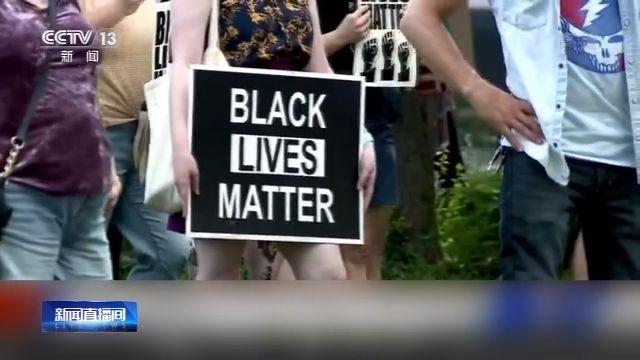 www.px111.net:美一非洲裔男子再遭白人暴力看待 民众抗议声援 第3张