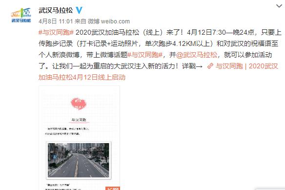 武汉马拉松志愿者报名的中签率只有36%