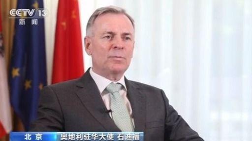 """全球视线丨七位驻华大使成进博会""""明星代言人"""":中国为世界经济注入动力 第2张"""