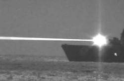 美军舰成功测试150千瓦级激光炮 击落固定翼飞机