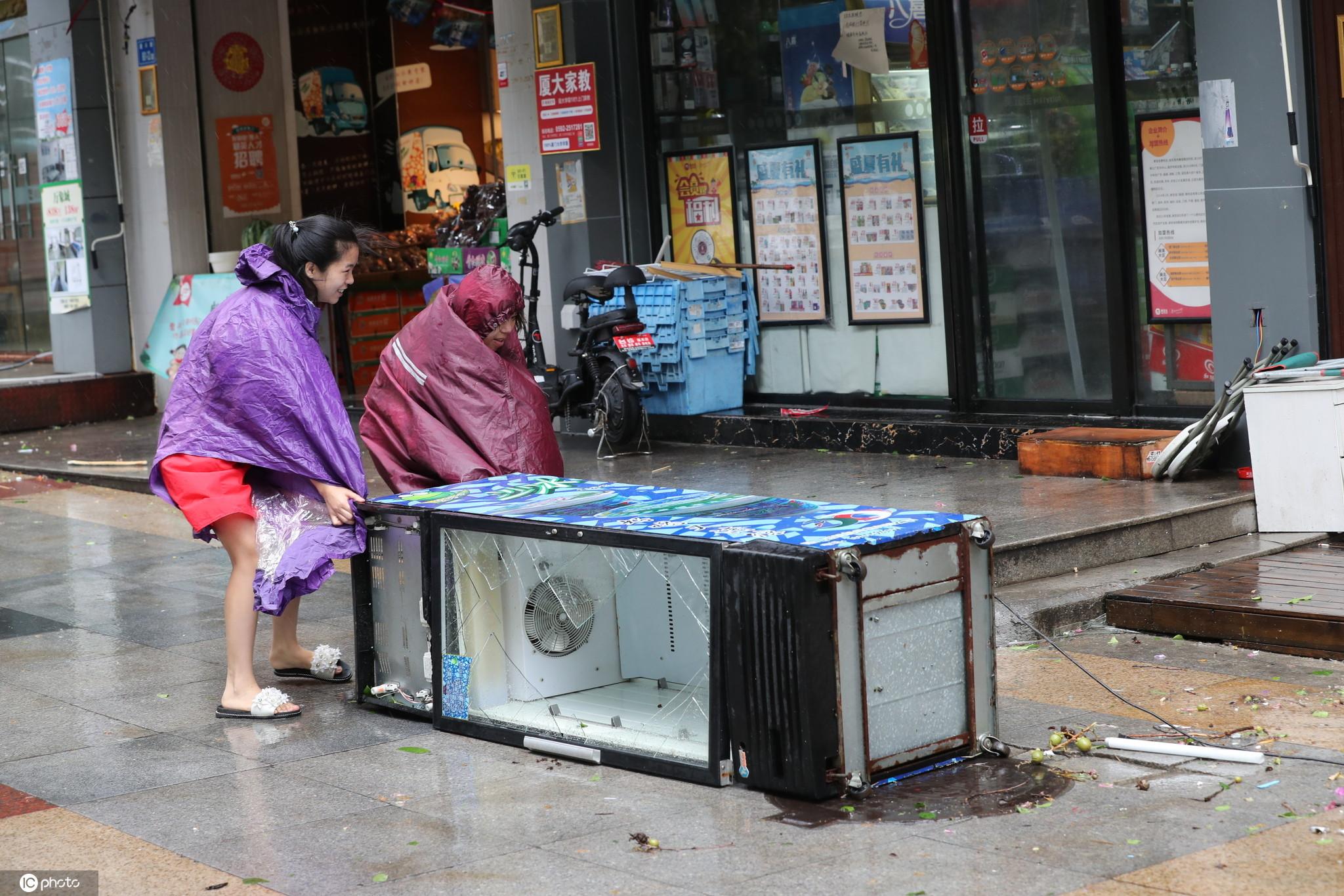 """台风""""米克拉""""登陆"""