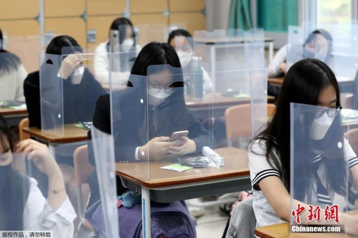 韩国新增40例新冠确诊病例 小学部分年级迎开学