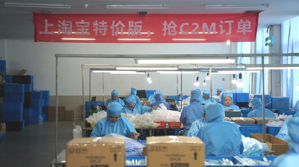 淘宝特价版上线外贸频道,2000个大牌外贸厂入驻