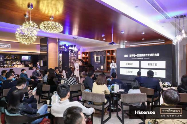 海信:成套品质家电拥有巨大的市场机会