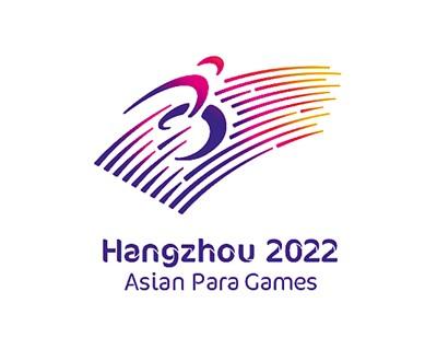 杭州亚残运会会徽、主题口号正式发布
