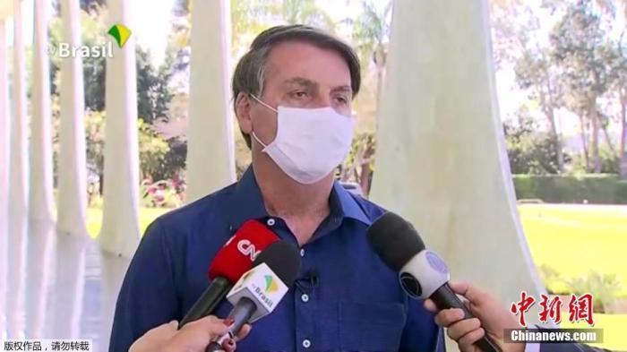 allbetgaming电脑版下载:巴西累计新冠肺炎确诊病例超183万 总统夫人病毒检测呈阴性