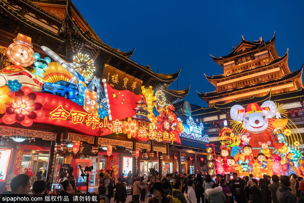 上海豫园灯会亮灯,金鼠携手米老鼠共庆中国年