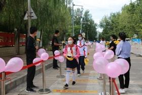 北京市中小学开学 走进学生返校学习第一课