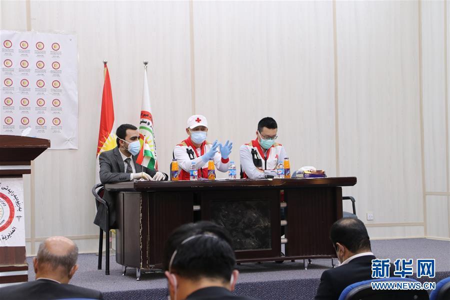 中国专家组在伊拉克库区协助抗疫