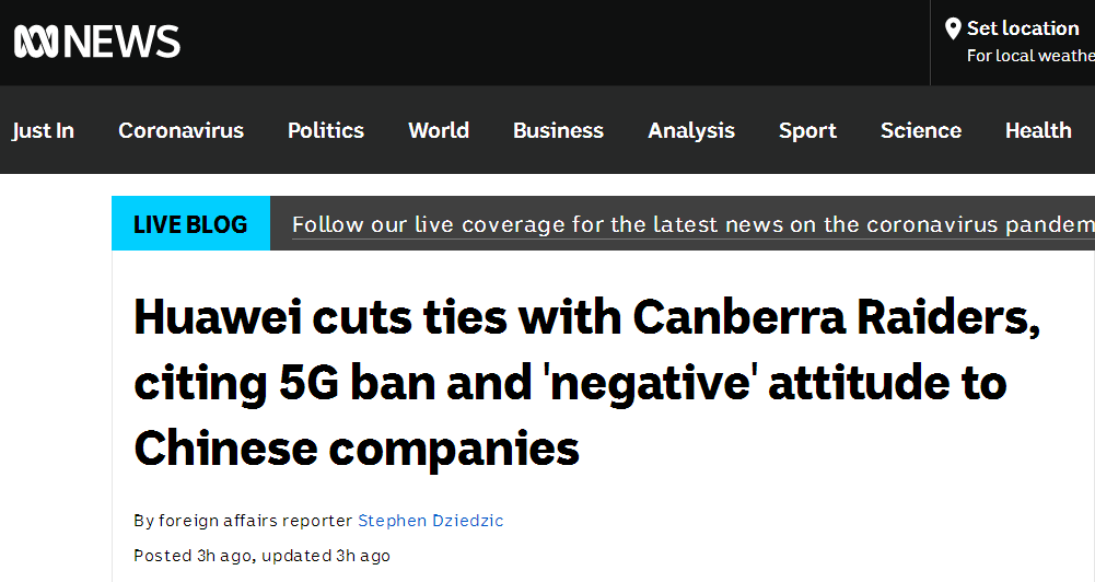 """澳大利亚""""营商环境持续负面"""",华为提前终止对澳橄榄球队赞助!"""