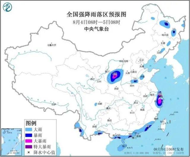 《【好聚彩注册平台】台风黑格比在浙江乐清登陆 浙江台风路径最新消息位置》