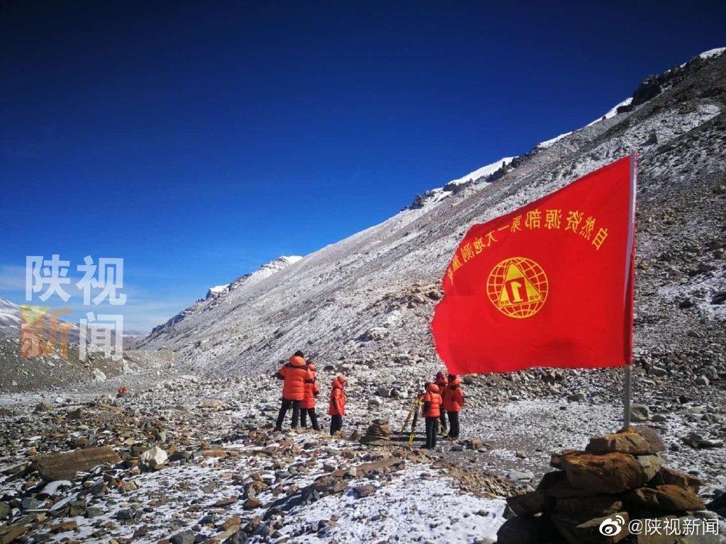 勇士凯旋!2020珠峰高程测量队首批队员今日返回西安
