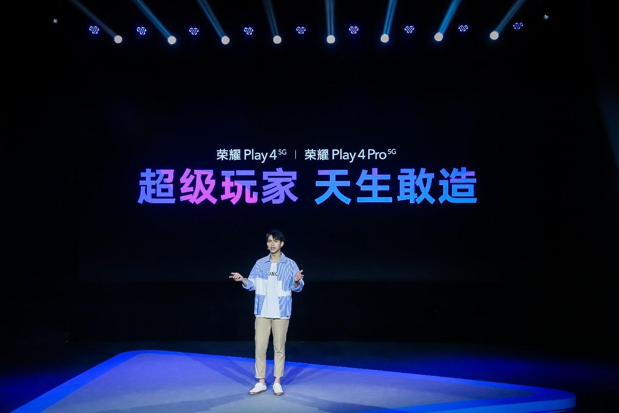 荣耀Play4系列正式发布 麒麟990芯片+UFS 3.0的旗舰配置