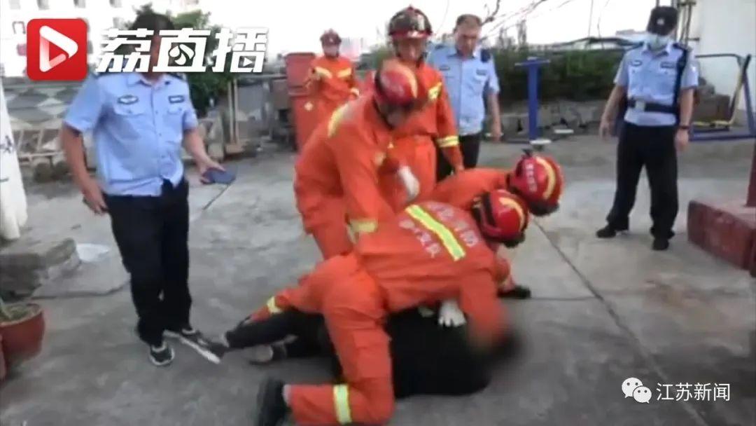 消防员救下轻生者反遭拳打脚踢!他说:值!