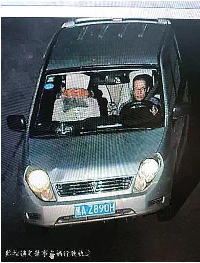 肇州县男子驾车撞人后逃逸,警方两小时将其抓获