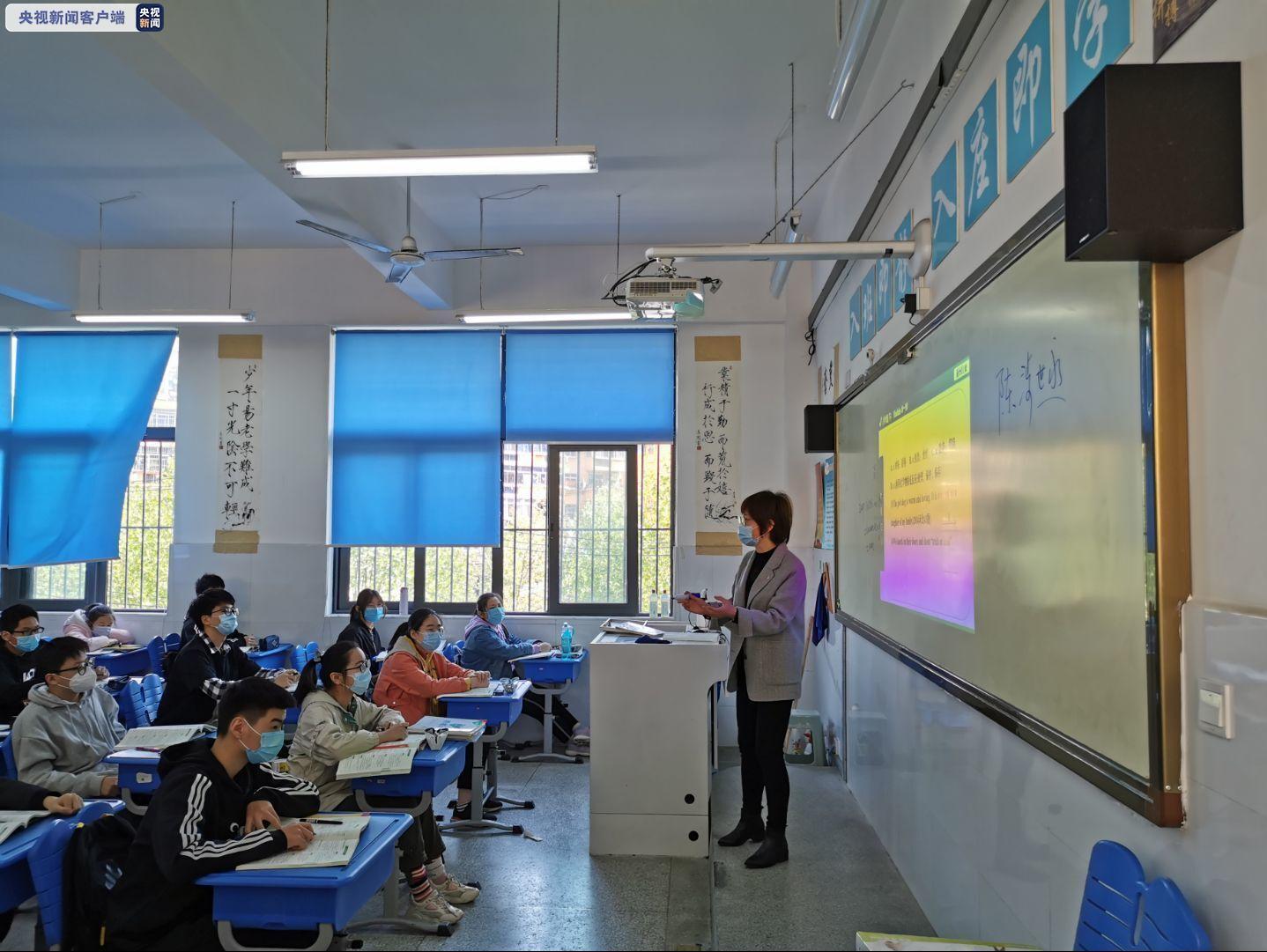 <b>安徽多地非毕业年级中学生今起陆续复课</b>