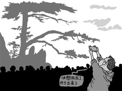 """""""黄山景区2万人扎堆""""的教训与警示"""