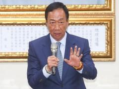 郭台铭申请退党后,国民党今决议慰留