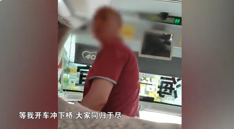 """大巴司機與乘客發生爭執,揚言""""輪到我開車 你們就看著……""""警方處理結果來了"""