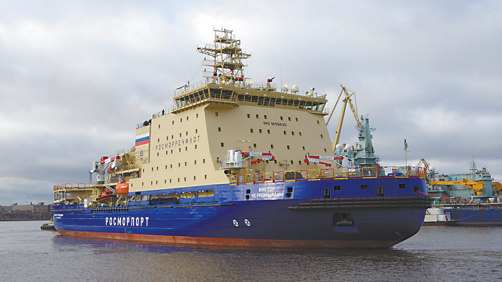普京要建全球最强破冰船队,俄专家:是要确保俄在北极区域利益 第1张
