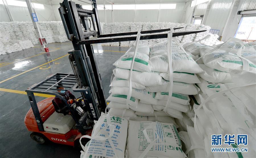 河北邯郸:畅通物流通道 助力企业复工复产