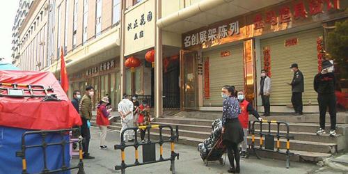 澳媒:中国遭受病毒打击的武汉正逐渐复苏