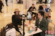 """沈阳""""网红""""扫街探店激活市场 让经济""""动""""起来"""