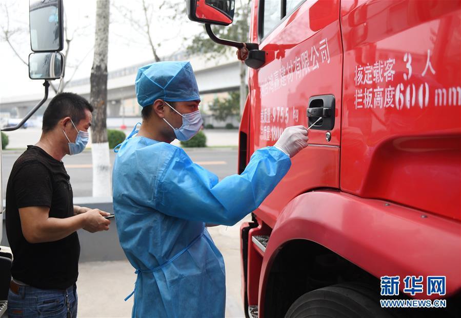 北京新发地批发环境8月15日起分期复市