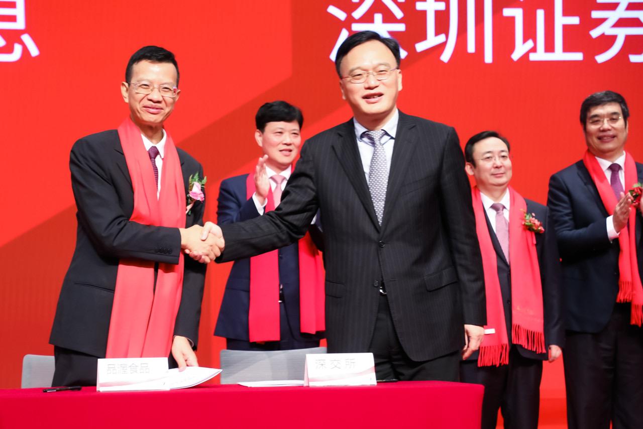 福然德A股上市:致力打造中国领先的钢铁供应链解决方案提供商