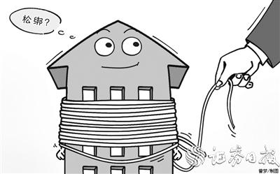 """多地房地产政策松绑""""若隐若现"""" 消费者买单意愿几何?"""