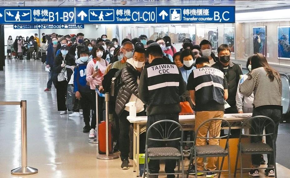 台媒批民进党当局双标:充满政治算计与表面文章的防疫标准会让台湾防疫破功