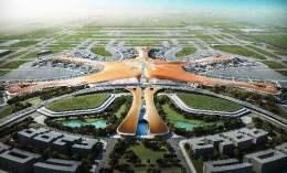 大兴国际机场线普通单程最低10元