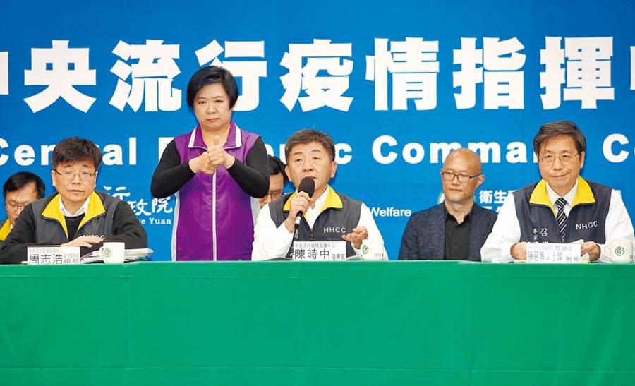 台湾新增7例新冠肺炎确诊病例,累计355例
