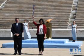 东京奥运会圣火交接仪式在希腊进行