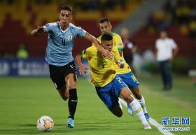 奥预赛:巴西战平乌拉圭